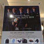グローバルスタイルでスーツを作る