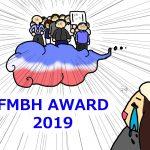 FMBH AWARD2019